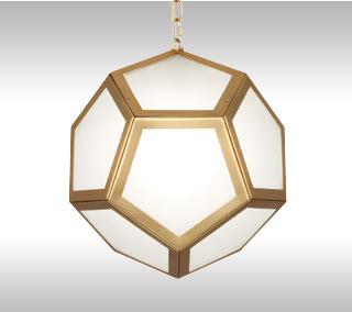 Pythagoras Pendant by Mary McDonald