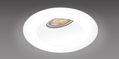 ECO 2 LED 4 inch Round White Adjustable Reflector Trim by Contarst Lighting