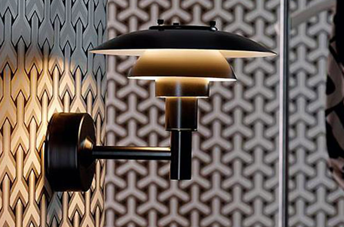 PH 3/2.5 Outdoor Wall Sconce by Louis Poulsen
